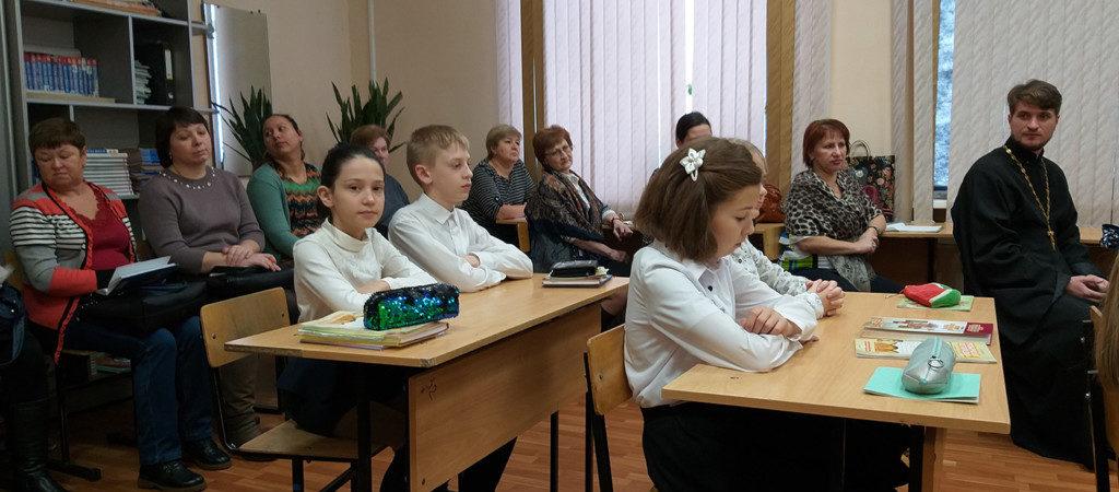 Благочинный Саткинского округа посетил открытый урок ОПК