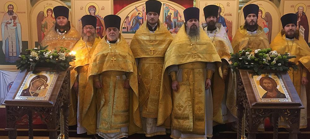 Собрание духовенства Саткинского округа