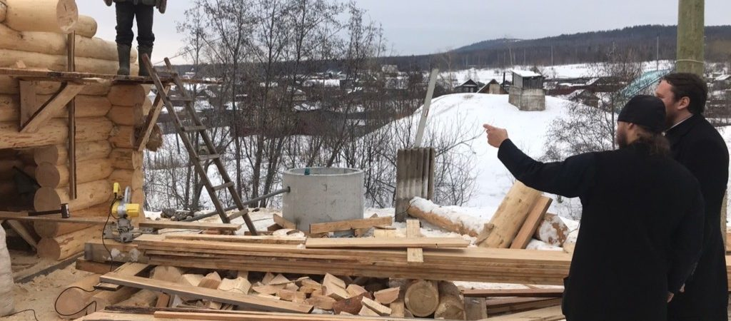 В Саткинском районе строится часовня с купелью